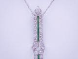 1.9_Carat_Diamond_Emerald_Pendant