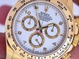 We_Buy_Used_Rolex_Daytona_Watches
